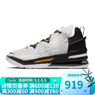 NIKE 耐克 Nike耐克 2021夏季男子詹姆斯LEBRON XVIII EP运动实战篮球鞋子 CQ9284-100 40.5