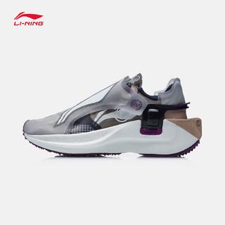 LI-NING 李宁 中国李宁䨻beng游侠CRC跑步鞋男鞋2021新款男士缓震跑鞋ARHR081