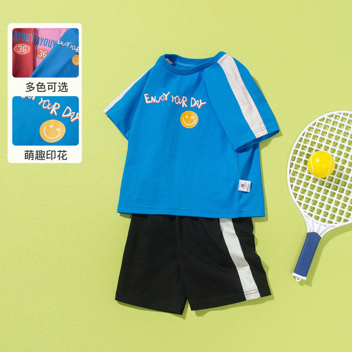 Mini Balabala 迷你巴拉巴拉 男童学院风夏季运动套装