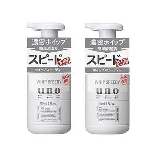 SHISEIDO 资生堂 吾诺UNO男士洗面奶控油保湿清洁泡沫洁面乳150ml