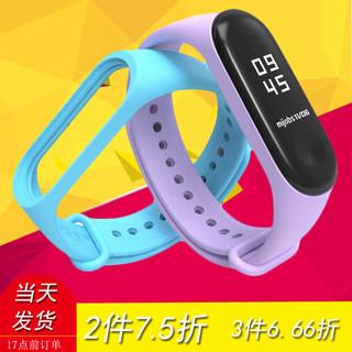 米布斯 适用于小米手环4代2代3代橡胶腕带 智能手环四代三代NFC款表带柔软防丢透气彩色表壳替换腕带正品配件