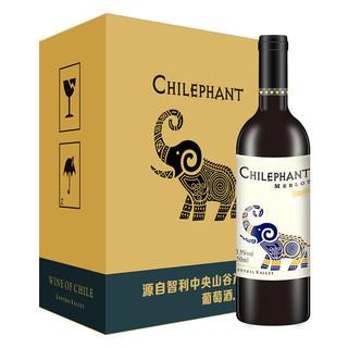 Chilephant 智象 美露干红葡萄酒 750ml*6瓶 整箱装