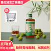 昆竹 青梅酒450ml*6日式梅子酒13度广东龙门特产果酒甜酒少女微醺