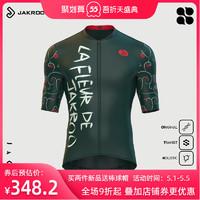 Jakroo捷酷21年新款印花男士短袖骑行服 自行车高级休闲骑行上衣 墨绿色 L