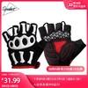 Spakct 思帕客自行车骑行手套半指夏季山地车短指男女单车装备骷髅 黑/白(经典款) XL