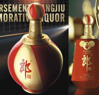 LANGJIU 郎酒 郎平代言特别纪念酒 奢香藏品 53%vol 酱香型白酒 1000ml 单瓶装