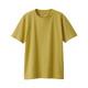 MUJI 无印良品 无印良品 MUJI 男式 印度棉天竺编织 圆领短袖T恤 29元