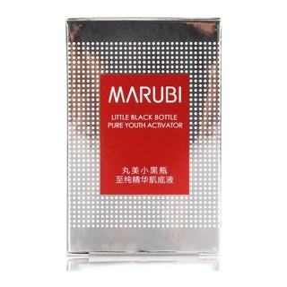 MARUBI 丸美 小黑瓶修护精华肌底液