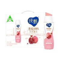 88VIP:MENGNIU 蒙牛 纯甄小蛮腰  白桃石榴味酸奶  230g*10瓶