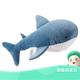 超级白菜日:MINISO 名创优品 鲨鱼公仔抱枕 22寸 9.9元包邮(需用券)