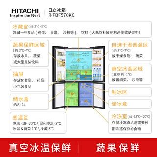 Hitachi/日立573L原装进口真空保鲜玻璃冰箱十字对开门R-FBF570KC 水晶黑色