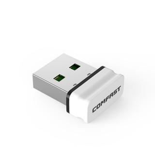 COMFAST CF-WU810N 移动路由器(CPE) 150Mbps