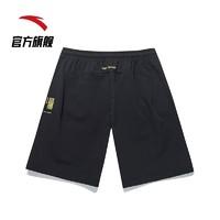 王一博同款 152120507 男女同款运动短裤