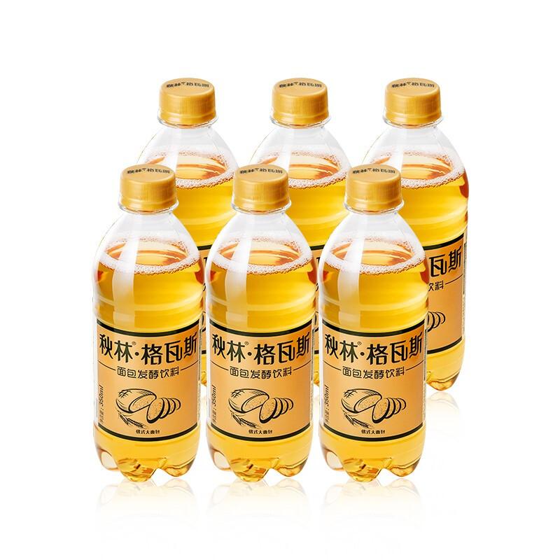 秋林格瓦斯 零脂肪低热量350ml*6瓶装面包发酵饮料东北特产