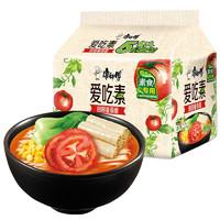 康师傅  爱吃素 田园番茄面 5包
