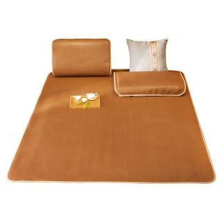 Nan ji ren 南极人 凉席1.8m床夏季藤席三件套可折叠空调席1.5米1.2学生宿舍单人席子