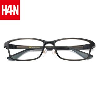 HAN 汉 汉(HAN)近视光学眼镜框架 气质深灰 送蓝光配镜(1.56非球面防蓝光镜片0-400度)