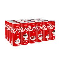 Coca-Cola 可口可乐 汽水 碳酸饮料 330ml*24罐 摩登罐