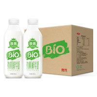 SANYUAN 三元 极致 巴氏杀菌 有机鲜牛奶 900ml*2瓶