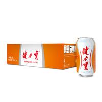 JIANLIBAO 健力宝 运动饮料 橙蜜味 330ml*24罐