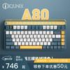 IQUNIX A80-探索机机械键盘 三模无线键盘 热插拔 A80 三模无线键盘 cherry青轴RGB版
