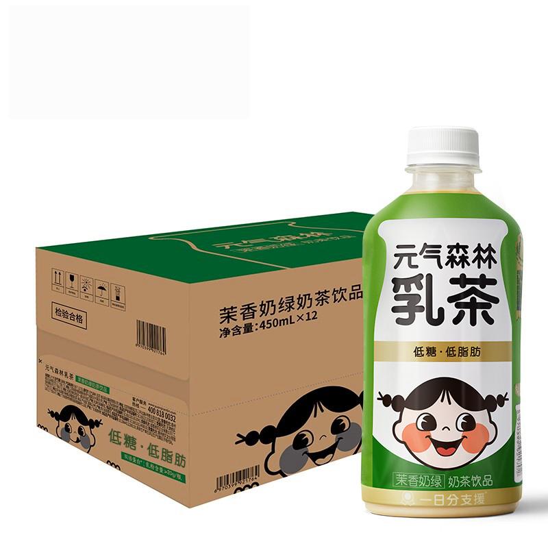 Genki Forest 元気森林 乳茶 茉香奶绿味 450ml*6瓶
