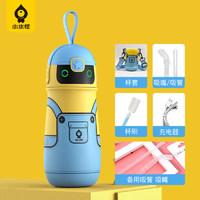 SGUAI 小水怪 K2 儿童保温杯 小黄仔插画版+吸管吸嘴