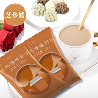 芝乡媛 速溶奶茶粉 500g