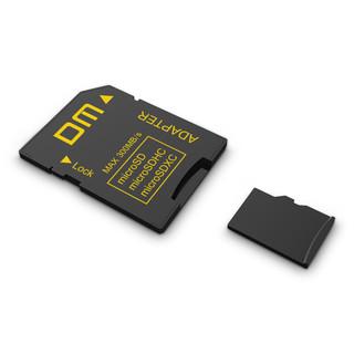 DM 大迈 SD-T TF转SD卡套