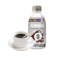 Fix XBody 无糖咖啡 黑咖啡味 250ml*4瓶