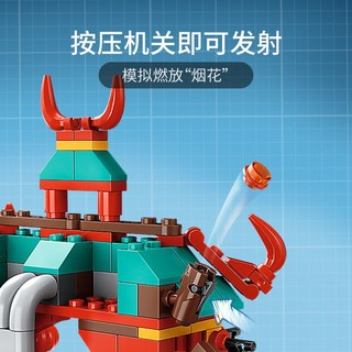 LEGO 乐高 Minions小黄人系列 75550 小黄人比武大赛
