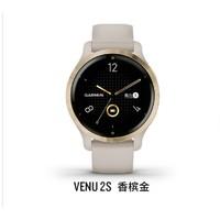 GARMIN 佳明 Garmin佳明Venu 2/2s运动血氧音乐骑行智能手表健身时尚腕表电子表男女