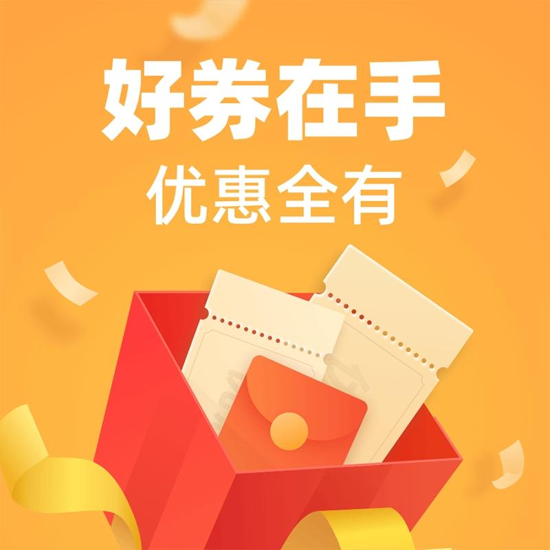 今日好券|4.30上新 : 京东下单领1元红包,可提现;拼多多用Apple Pay支付享5折优惠