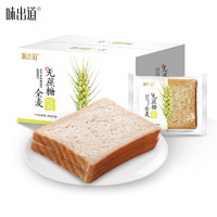 WEICHUDAO 味出道 全麦面包 1000g