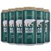 德国原装进口啤酒(BearBeer)豪铂熊Lager拉格啤酒 外国进口啤酒500ml*6听