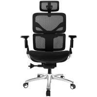 享耀家 人体工学椅电脑椅