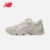 16日0点:new balance 530系列 MR530AA1 中性款休闲老爹鞋