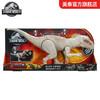 美泰侏罗纪世界大型仿真动物声光帝王暴虐霸王恐龙男孩玩具GCT95