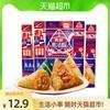 真真老老方便速食即食高汤肉粽130g*3袋嘉兴粽子特产方便早餐端午