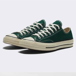CONVERSE 匡威  All Star 1970s Chuck 男女中性低帮复古休闲鞋