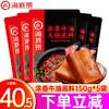 海底捞牛油火锅底料家用番茄清汤重庆麻辣烫四川调料 浓香牛油底料150g*5袋