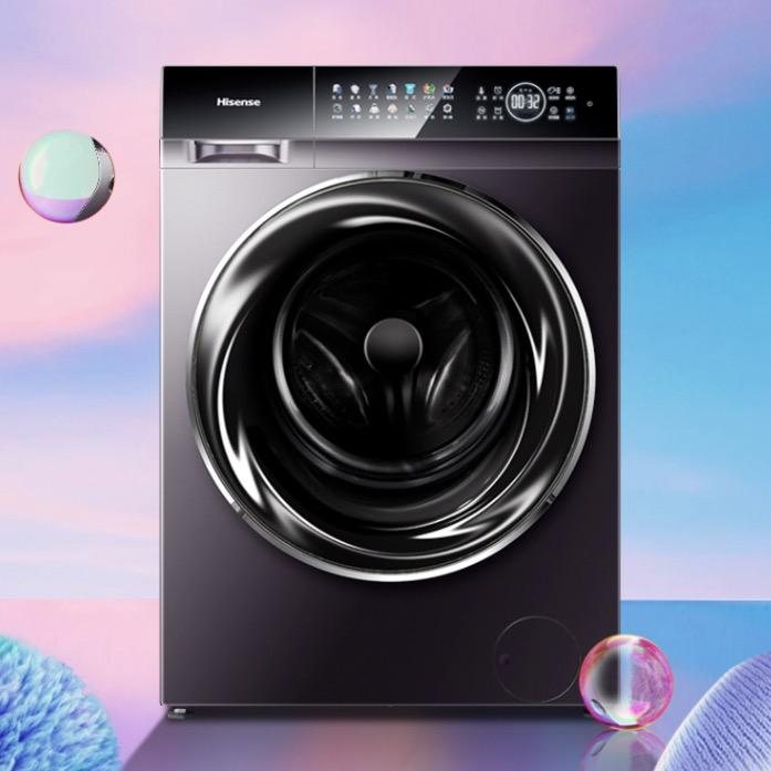 Hisense 海信 初彩系列 HG100DC14DI 滚筒洗衣机 10kg