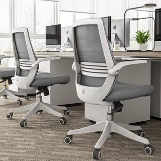 SIHOO 西昊 M76 人体工学电脑椅