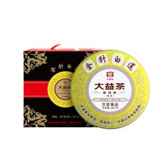 TAETEA 大益 普洱茶 熟茶  2020年金针白莲 普饼 357g/饼 7饼一提装