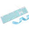 aigo 爱国者 W916A 104键 有线键鼠套装 蓝色