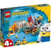 LEGO 乐高 Minions 小黄人系列 75546 格鲁实验室小黄人操作员