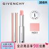 【上新】Givenchy/纪梵希高定香榭甜润唇膏水润保湿打底官方正品