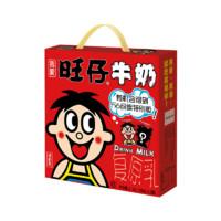 Want Want 旺旺 旺仔牛奶 145ml*4罐
