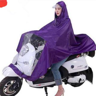 移动端 : 雨衣电动车摩托车面罩雨披