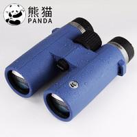 PANDA 熊猫 熊猫panda双筒望远镜 充氮防水高倍高清微光夜视成人儿童观鸟拍照演唱会望远镜90K 10*42双筒